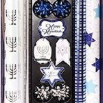 Hanukkah Wrapping Paper!
